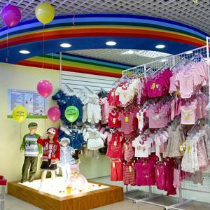 Детские магазины Лопатино