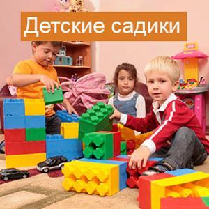 Детские сады Лопатино