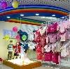 Детские магазины в Лопатино