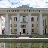 Дворцы и дома культуры в Лопатино