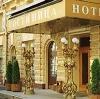 Гостиницы в Лопатино