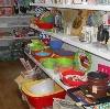 Магазины хозтоваров в Лопатино