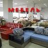 Магазины мебели в Лопатино