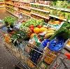 Магазины продуктов в Лопатино