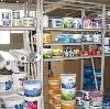 Строительные магазины в Лопатино