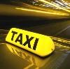 Такси в Лопатино