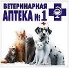 Ветеринарные аптеки в Лопатино