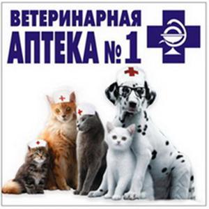 Ветеринарные аптеки Лопатино